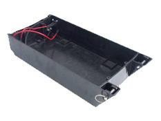Bateriové casy
