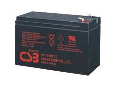 Baterie 9Ah